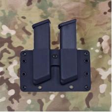 Pistol-Mag-Dual-OWB-228x228